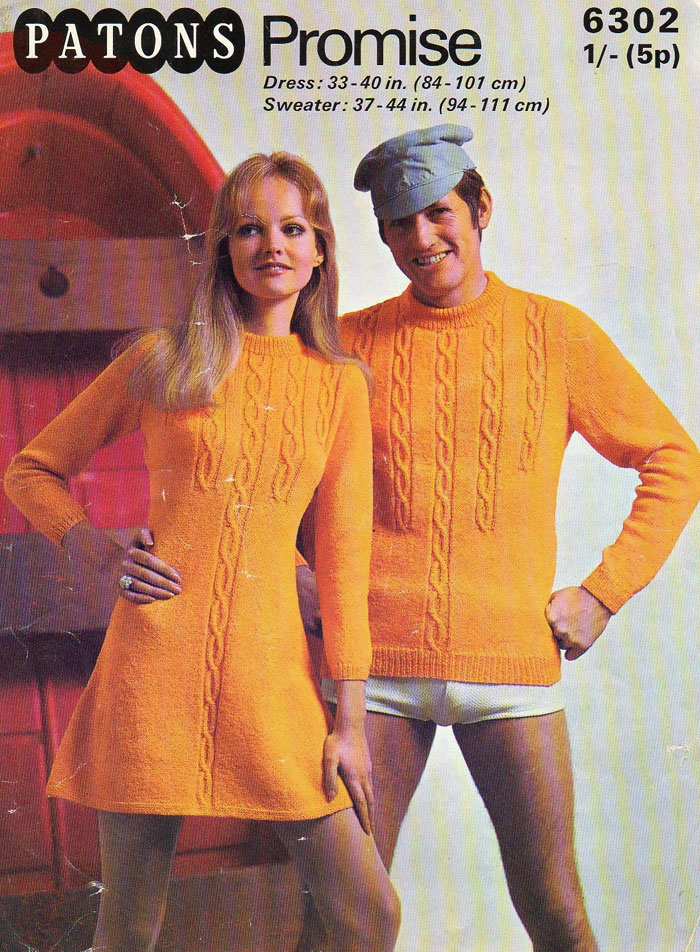 matching-his-and-her-fashion-1970-5c6e55aa74659__700